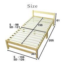 【送料無料】ベッドフレームシングルすのこベッド北欧フィンランド産高さ調整フレーム木製ナチュラルシンプルパイン材フレームのみサニーSdzlドリス