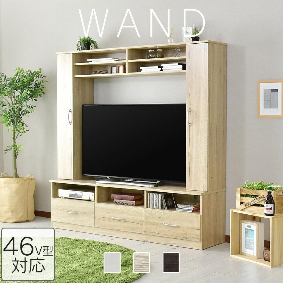 テレビ台 壁面収納 テレビボード TVボード ハイタイプ 46型 対応 ゲート型 AVボード 木製 オープンラック たっぷり収納 新生活 ヴァント ドリス