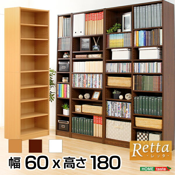 s-rt-1860 本棚 多目的ラック 書棚 本収納 収納棚