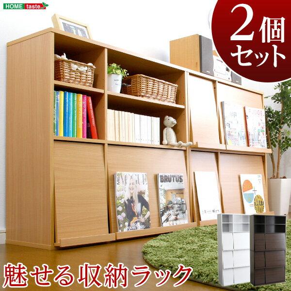 【全品ポイント10倍 12/14 20時 - 12/15 10時】 s-gr-fr-2p ディスプレイラック リビング収納 本棚書棚♪
