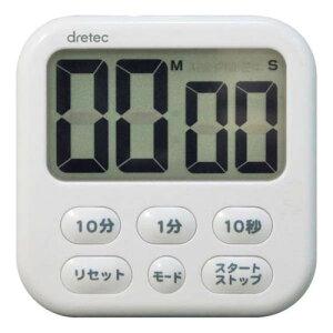 DRETEC キッチンクロックとしても使える 大画面タイマー シャボン6 ホワイト T-542WT