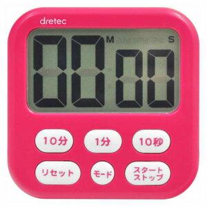 DRETEC キッチンクロックとしても使える 大画面タイマー シャボン6 ピンク T-542PK