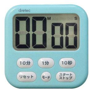 DRETEC キッチンクロックとしても使える 大画面タイマー シャボン6 ブルー T-542BL