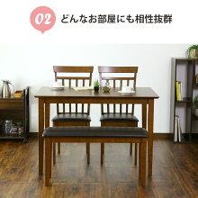 ダイニングテーブル4人用ダイニングテーブルセットベンチ4点セット112cm幅レザー座面アメニテ4点セット