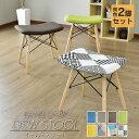イームズ スツール 2脚セット DSW デザイナーズ リプロダクト チェア 椅子 在宅勤務 テレワーク DSW-FAB 新生活応援 s…