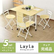 昇降テーブルダイニングテーブル無段階ガス圧ペダル昇降式幅90奥行50高さ47.5〜70.5ダイニングテーブルグラン
