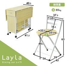 ダイニングテーブルセット4人掛けバタフライ伸縮収納引き出し幅100奥行80高さ70ブラウンナチュラルレイラ5点セット
