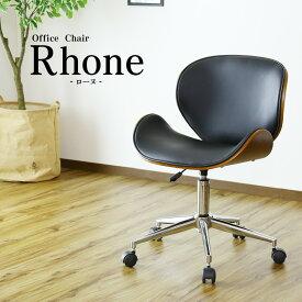 チェア キャスター付き 木目 おしゃれ 北欧 チェアー イス 椅子 いす ダイニング デザイナーズ デザイナーズチェア 在宅勤務 テレワーク ローヌ ドリス 新生活応援 送料無料