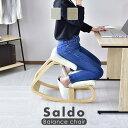 バランスチェア 学習椅子 木製 学習チェア イス 椅子 いす 学習イス チェア チェアー 姿勢が良くなる 猫背 姿勢矯正 …