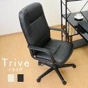 オフィスチェア パソコンチェア OAチェア デスクチェア ハイバック リクライニング 腰痛 チェアー 椅子 事務 腰痛対策 パソコンチェアー 腰10P05Sep...