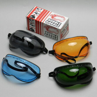 Motorcycle goggles Paulson bubble goggles