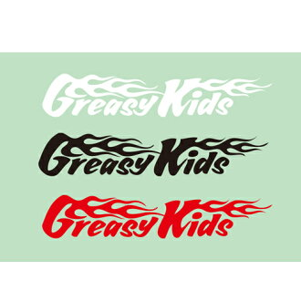 GREASYKIDS Flare logo sticker set