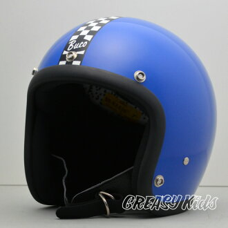 Motorcycle helmets BUCO ENDURO blue