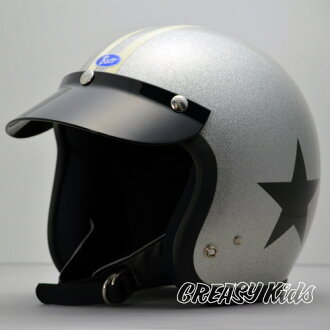 Motorcycle helmets BUCO wild one (XS~M/L)size