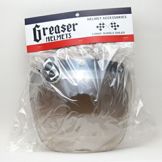 GREASER FLIP UP BUBBLE SHIELD