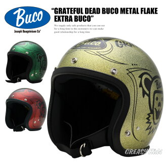 GRATEFUL DEAD BUCO (great full dead buco) metal flake << extra buco >>