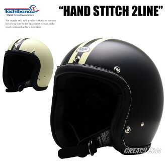 SHM handstitch 2 line