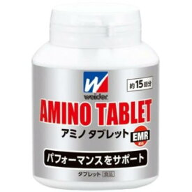 【ウイダー】【サプリメント】手軽なプロテインの補給【アミノタブレット】ビッグボトル(600粒入)