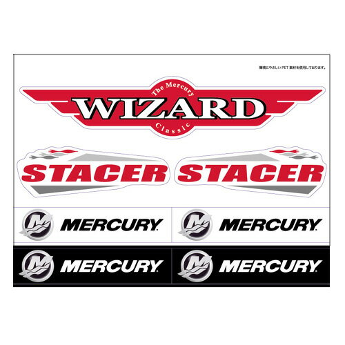 WIZARD&MERCURY/ステッカーシート