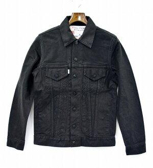 008bbecc8b A Love Movement / ALM (Arab movement and Eelam) Reversible Moleskine Jacket  reversible moleskin