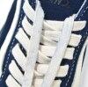 只有纽约州 (仅适用于纽约) 货车 (面包车) 旧斯库尔 PRO 旧学校临 W x / 16 连衣裙蓝色/奶油 US11 29.0 厘米蓝色 / 奶油运动鞋运动鞋滑板板鞋溜冰板鞋滑板车