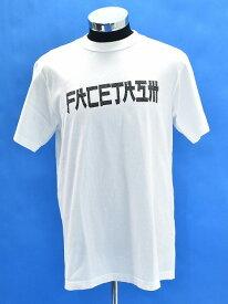 【新品】 FACETASM (ファセッタズム) FACETASM BASIC TEE 2 RB-TEE-U13 ファセッタズムベーシックTシャツ T-SHIRT 半袖プリントTシャツ LOGO ロゴ BIG TEE WHITE 5