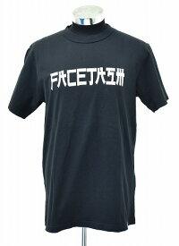 【新品】 FACETASM (ファセッタズム) FACETASM BASIC TEE 2 RB-TEE-U13 ファセッタズムベーシックTシャツ T-SHIRT 半袖プリントTシャツ LOGO ロゴ BIG TEE BLACK 5