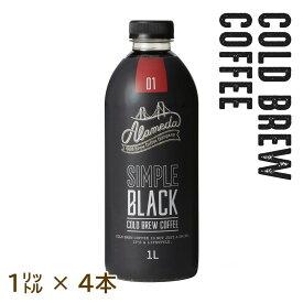 24時間かけて低温抽出! アラメダ コールドブリューコーヒー 無糖 【1L×4本セット】 コーヒー 水出し 水出しコーヒー 珈琲 ギフト ペットボトル 高級 ALAMEDA COLD BREW COFFEE Simple Black