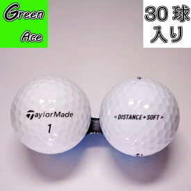 【送料無料】 テーラーメイド 色々 混合 30球 白 ロストボール ゴルフボール