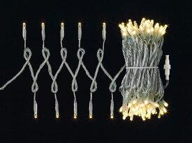 100球LEDライト(常点灯)(コントローラー接続可)