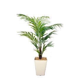 アレカパーム1.25m インテリアグリーン(光触媒) 人工樹木