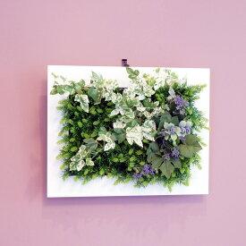 壁掛けグリーンフレーム フレッシュアイビー ホワイト(光触媒)造花・観葉植物・インテリアグリーン・フェイクグリーン・人工観葉植物