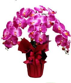 光触媒 胡蝶蘭 造花 3本立 胡蝶蘭 母の日 お祝い 新築祝い 開店祝い 敬老の日 ギフト プレゼント