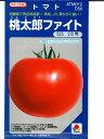タキイ交配 桃太郎ファイト タキイ種苗の桃太郎トマトシリーズの種です。種のことならお任せグリーンデポ