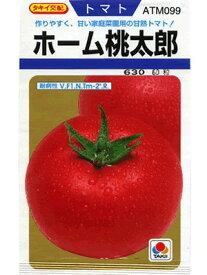 トマト種 タキイ交配 ホーム桃太郎 タキイ種苗の大玉トマト品種です。 種のことならお任せグリーンデポ
