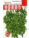 エダマメ種 タキイ育成 快豆黒頭巾 タキイ種苗の黒エダマメ品種です。 種のことならお任せグリーンデポ