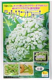 ダイヤ交配 カリフローレ トキタ種苗のスティックカリフラワー品種です。