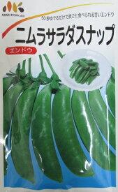 ニムラサラダスナップエンドウ  みかど協和のスナップエンドウ品種です。