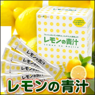 Take vitamin C need to 1st in the 1 cup of lemon Kale 3 box set (20% off)! Of organic and chemical fertilizers