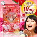 Rose_200_200