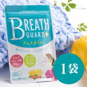 Breath 01