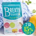 Breath 07