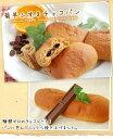 【糖質制限】菊芋ふすまパンチョコ5個入★糖類ゼロの板チョコが一本入った美味しいチョコパン。菊芋入りで糖質制限を…
