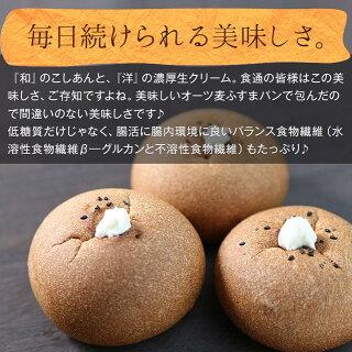 オーツ麦ふすまパンあんこクリーム糖質制限・低糖質