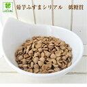 糖質制限 菊芋ふすまシリアル200g入 / 低糖質 シリアル 小麦ふすま キクイモ 食物繊維 ブランシリアル 小麦粉不使用 …