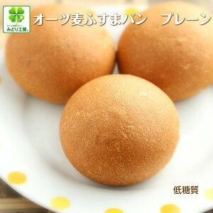 糖質制限 低糖質 パン オーツ麦ふすまパン5個入り / 糖質制限パン 低糖質パン 低カロリーパン ブランパン 低糖質ふすまパン 小麦粉不使用 糖質オフ 食物繊維 ダイエット食品 ベータグルカン