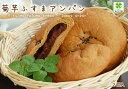 糖質制限 低糖質 パン 菊芋ふすまパンあんパン2個入り / 糖質オフ 低糖質パン キクイモ 糖質オフ 糖質制限ダイエット 食物繊維 低カロリーパン ブランパン 小麦粉不使用 低GI 菓子パン あんぱん ロカボ
