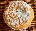【あんドーナツ】北海道十勝産小豆の粒あん入りドーナツです