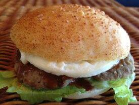 【とろ〜りたまごのハンバーガー】半熟のたまごがとろ〜と口に広がるハンバーガー
