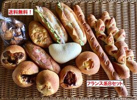 【フランス系パンBセット】送料無料!フランス系のパン詰め合わせセット